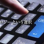 グレイステクノロジーe-manual