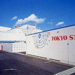 東京製鐵決算