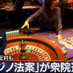 IR法案成立カジノ関連銘柄