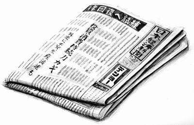 経済新聞ニュース株価